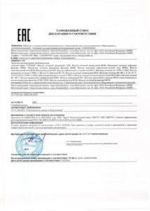 Фильтры сетчатые - Декларация соответствия