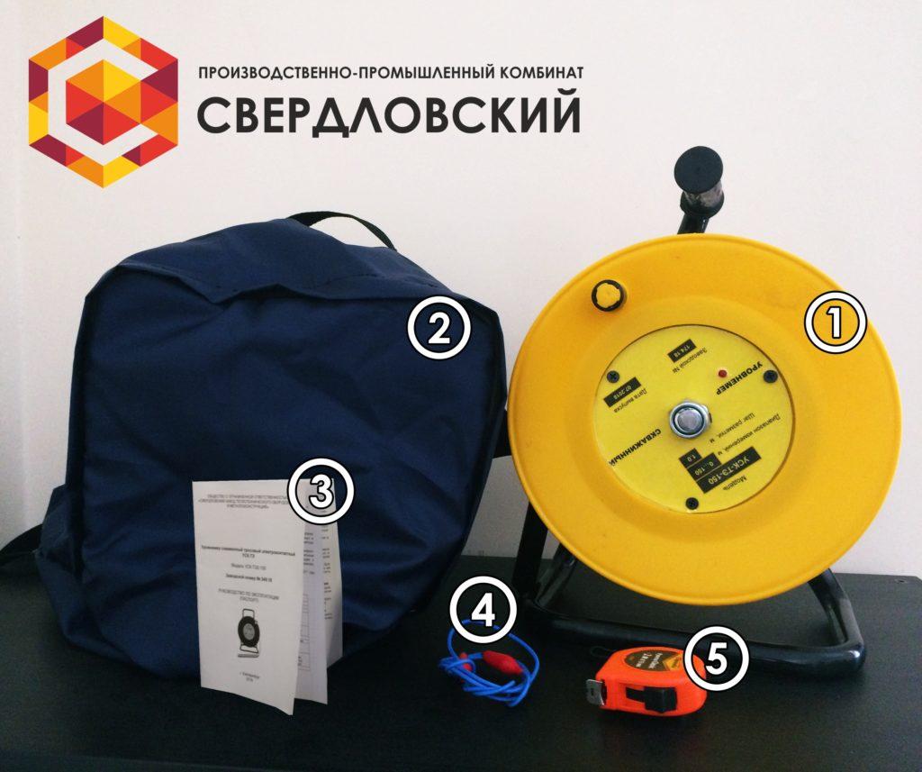 Уровнемер скважинный УСК-ТЭ - стандартная комплектация