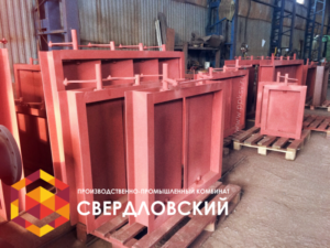 Клапан пылегазовоздухопроводов из наличия в Екатеринбурге