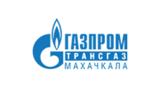 Клиент ППК Сверрдловский - ГазпромТрансгаз Махачкала